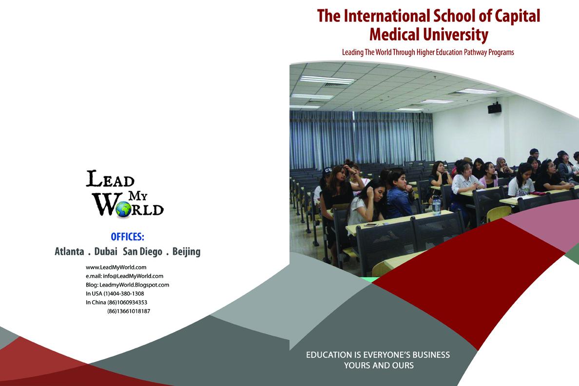 The International School of Capital Medical University